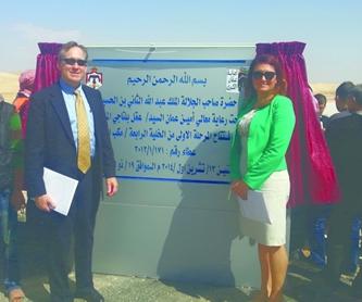 John Carlton and Ljupka Arsova, GBB Consultant II, in Amman.